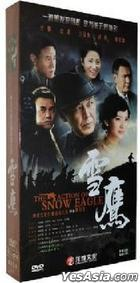 The Action Of Snow Eagle (DVD) (End) (China Version)