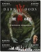 Dark Woods (Villmark) (DVD) (Taiwan Version)