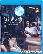 Love In 50 Meters (2019) (Blu-ray) (Hong Kong Version)