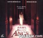 Saint Ange (Hong Kong Version)