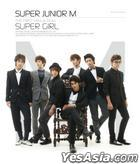 Super Junior M Mini Album Vol. 1 - Super Girl (Korea Version)