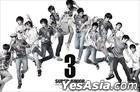 Super Junior Vol. 3 - Sorry, Sorry (Version C)