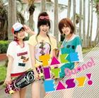Take It Easy!! (SINGLE+DVD)(First Press Limited Edition)(Japan Version)