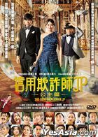 The Confidence Man JP: Episode of the Princess (2020) (DVD) (English Subtitled) (Hong Kong Version)
