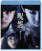 Ju-on: The Final Curse (Blu-ray) (Japan Version)
