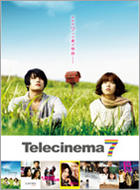 Telecinema7 DVD Box (DVD) (Japan Version)