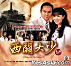 Point Of No Return (VCD) (Part I) (TVB Drama)