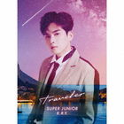 Traveler [Ryeo Wook] (First Press Limited Edition)(Japan Version)