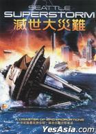 Seattle Superstorm (2012) (DVD) (Hong Kong Version)