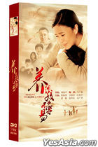 No Easy To Raise A Child (2016) (DVD) (Ep. 1-50) (End) (China Version)