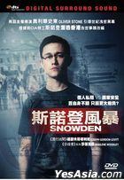 Snowden (2016) (DVD) (Hong Kong Version)