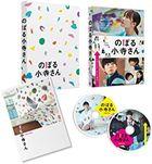 向上攀吧小寺同學  (Blu-ray) (愛藏版)(日本版)