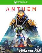 Anthem (普通版) (日本版)