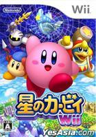 Hoshi no Kirby Wii (Japan Version)