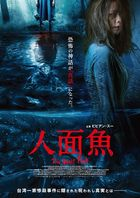 The Devil Fish  (DVD) (Japan Version)