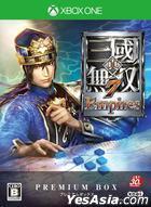 真・三國無雙 7 Empires (Premium Box) (日本版)