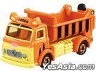 Disney Motors : DM-09 Caspals Tigger