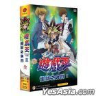 Yu-Gi-Oh! Duel Monsters II (DVD) (Ep. 48-97) (Taiwan Version)