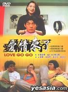 Love Go Go (Taiwan Version)
