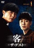 客 −ザ・ゲスト− DVD−BOX1
