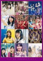 ALL MV COLLECTION 2 - Ano Toki no Kanojotachi  [BLU-RAY] (Limited Edition)(Japan Version)