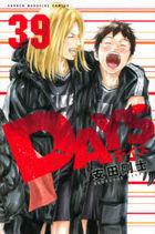 deizu 39 39 DAYS 39 39 koudanshiya komitsukusu shiyounen magajin komitsukusu SHONEN MAGAZINE COMICS