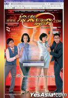 Wish and Switch (DVD) (End) (English Subtitled) (TVB Drama) (US Version)