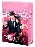 Omukae Death (DVD Box) (Japan Version)