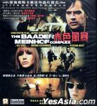 The Baader Meinhof Complex (VCD) (Hong Kong Version)