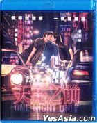 One Night Only (2016) (Blu-ray) (Hong Kong Version)
