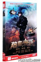 Soldier's Way (2017) (H-DVD) (Ep. 1-28) (End) (China Version)
