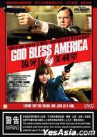 God Bless America (2011) (DVD) (Hong Kong Version)