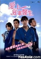 Doctor Champ (DVD) (End) (SBS TV Drama) (Hong Kong Version)