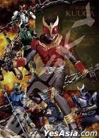 Kamen Rider Series : Yoshihito Sugahara Works Kuuga (Jigsaw Puzzle 500 Pieces) (500-352)