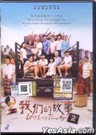 Long Long Time Ago 2 (2016) (DVD) (English Subtitled) (Malaysia Version)