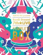 TOKYO MX presents BanG Dream! 7th LIVE COMPLETE BOX [BLU-RAY] (Japan Version)