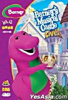 班尼 - 音樂城堡 (DVD) (香港版)