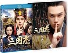 三国志 Secret of Three Kingdoms ブルーレイ BOX 3