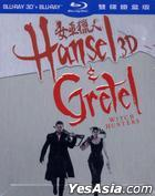 Hansel And Gretel: Witch Hunters (2013) (Blu-ray) (3D + 2D) (Steelbook) (Taiwan Version)