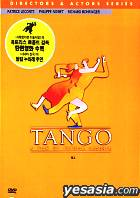 Tango (Korean Version)