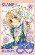 Cardcaptor Sakura: Clear Card (6)