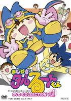 Magical Taruruto Kun DVD Collection Vol.1 (Japan Version)