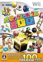 Party Game Box 100 (Japan Version)