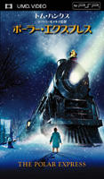 The Polar Express (2004) (Limited Edition) (UMD Animation)(Japan Version)