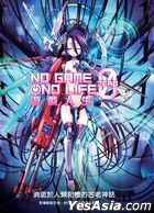 No Game, No Life Zero (2017) (DVD) (Hong Kong Version)