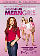 Mean Girls Special Collector's Edition (Japan Version)