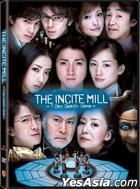The Incite Mill - 7 Days Death Game (DVD) (English Subtitled) (Hong Kong Version)