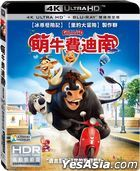 Ferdinand (2017) (4K Ultra HD + Blu-ray) (2-Disc Edition) (Taiwan Version)