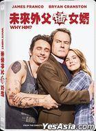 Why Him? (2016) (DVD) (Hong Kong Version)