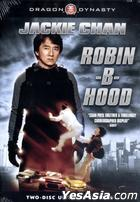 Robin-B-Hood (DVD) (Two-Disc Ultimate Edition) (US Version)